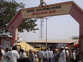 Sangole - Sangola Weekly Market
