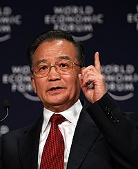 Wen Jiabao 2008.jpg