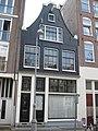 Westerstraat 73.jpg