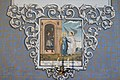 Wiki.VojvodinaCrkva Sv. Jovana Krstitelja (Bačka Palanka) V Crkva Sv. Jovana Krstitelja (Bačka Palanka) 105.jpg