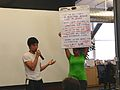 Wikimedia Foundation 2013 Tech Day 2 - Photo 10.jpg