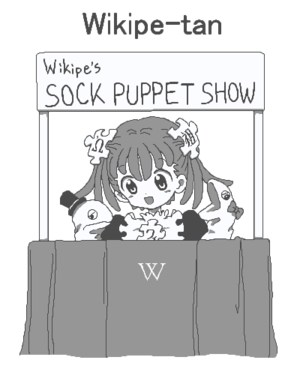 Wikipe-tan sockpuppet show.png