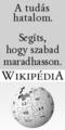 Wikipedia-banner-240-hu.png