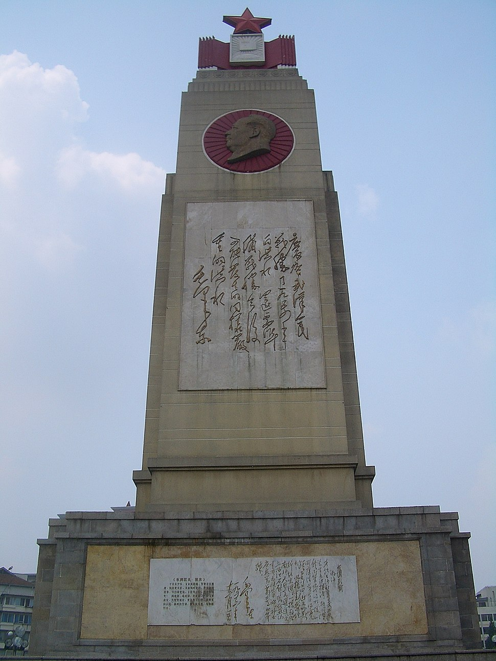 Wuhan-Flood-Memorial-0220