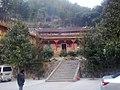 Wuqiangxi - panoramio (2).jpg