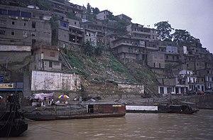 Wushan County, Chongqing - Wushan (1999)