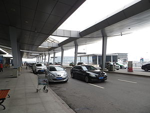 Xi'an Xianyang International Airport - Terminal 3 drop-off zone