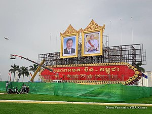 Cambodia–China relations - Portraits of President Xi Jinping and King Norodom Sihamoni being displayed during President Xi's state visit to Cambodia, October 2016.