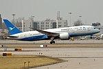 Xiamen Air, B-2762, Boeing 787-8 Dreamliner (40670572263).jpg