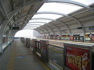 Xiamen BRT - Platform of Xiamen BRT