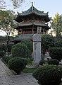 Xian-Grosse Moschee-12-2012-gje.jpg