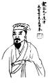 Xu Xiake.png