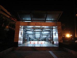 Xuanwumen station (Nanjing Metro) Nanjing Metro station