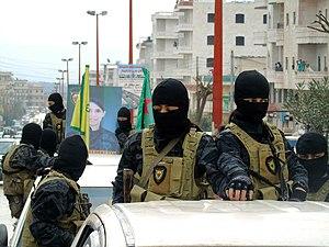 Anti-Terror Units - Image: YAT casualty