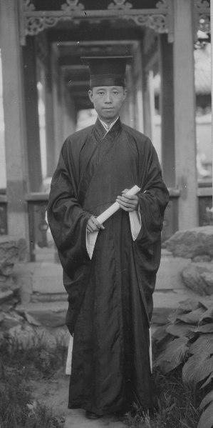 File:YCU Graduate 1947.jpg