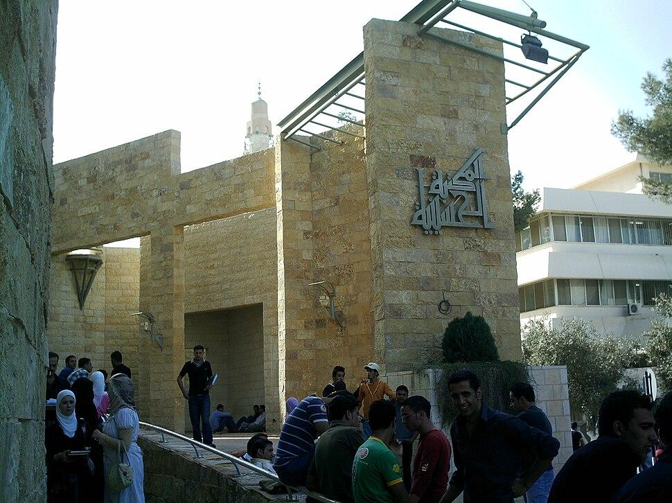 Yarmouk Univ. Library
