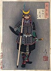 Faith in the third-day moon (Shinko no mikazuki)