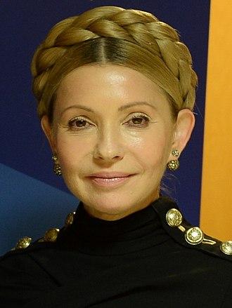 2014 Ukrainian presidential election - Image: Yulia Tymoshenko 2015 (cropped) (cropped)