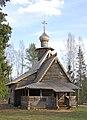 Znameniya Wooden Church in Vasilevo.jpg