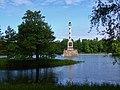 """Орловская"" колонна 1771-78 - panoramio.jpg"