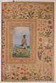 """Dervish With a Lion"", Folio from the Shah Jahan Album MET sf55-121-10-11b.jpg"