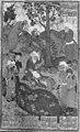 """Shaikh San'an and the Christian Maiden"", Folio 22v from a Mantiq al-Tair (Language of the Birds) MET 178466.jpg"