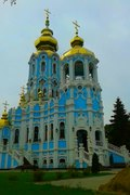 File:(20) ST TAMARA ORTHODOX CATHEDRAL IN CITY OF KHARKIV STATE OF UKRAINE VIDEO BY VIKTOR O LEDENYOV 20160611.ogv