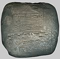 (cuneiform tablet B) reverse (21551829674).jpg