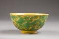 Östasiatisk keramik. Skål - Hallwylska museet - 95802.tif