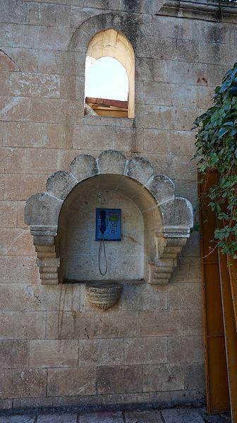 File:Şanlıurfa, Şanlıurfa Merkez-Şanlıurfa Province, Turkey - panoramio (20).jpg