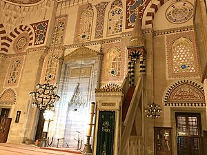 Mosques commissioned by the Ottoman dynasty - Image: Şehzade cami (12)