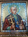Ікона Святого Петра Калнишевського.jpg