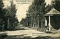Александровский сад, Новониколаевск 001.jpg