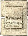 Ассигнация 25 рублей 1769 года.jpg