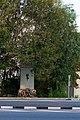 Братська могила радянських воїнів с. Тараканів.jpg