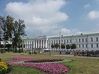 Будинок колишніх Полтавських губернських присутственних місць.jpg