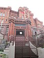 Великая школа нации на Фанаре. Вход (4613346810).jpg