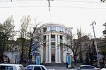 Велика Морська, 50, Севастополь.JPG