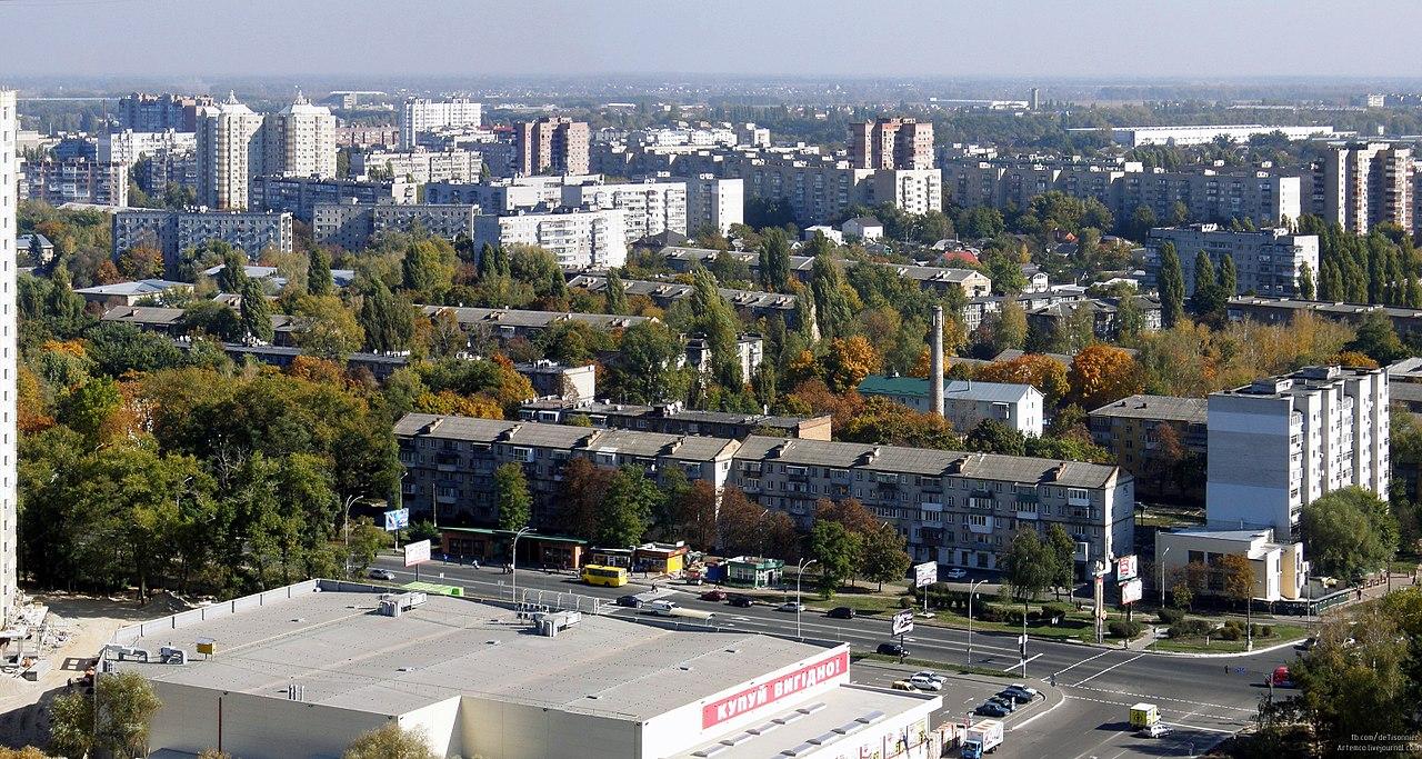 Вулиця Київська (Бровари) - Wikiwand 6e92607ed7adc