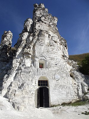 Voronezh Oblast - The cave church Sicilian Mother of God in the Big Divah Museum, Reserve Divnogorie, Liski district of Voronezh region