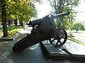 Гармати з бастіонів Чернігівської фортеці 2.JPG