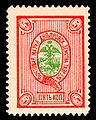 Днепровский уезд № 9-а (1890 г.) (1).jpg