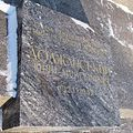 Должанського Ю.М. могила.jpg
