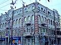 Здание с размещением торговых, админ и жилых помещений - Садовая,36.jpg
