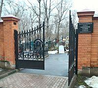 Калитниковское кладбище.jpg
