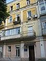 Київ, Велика Житомирська 26б-флігель - вид із двору 01.jpg