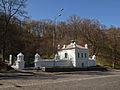 Київ - Володимирський узвіз, 1 P1060417.JPG