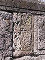 Кладка усадьбы III в до н.э. 1.jpg