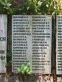 Кобона, воинский мемориал, плиты11.jpg