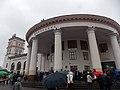 Комплекс Київського метрополітену.jpg